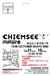26年10月渋谷DM 表紙jpeg.doc.jpeg