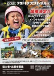 A4_OD_festival_20140416-800x1117.jpg