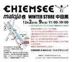 WEB 30年12月中目黒テキスト.jpg