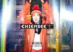 001 Chiemsee_HW18_Women_ページ_01.jpg