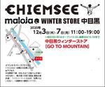 2020NAKAMEGURO WINTER TEXT WEB.jpg