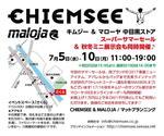 29年7月中目黒DM 表紙テキスト面jpegweb.doc.jpg