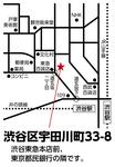 渋谷地図住所あり.jpg
