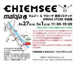 WEB 29年4月中目黒テキスト面.jpg