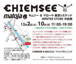 WEB29年12月中目黒テキスト.jpg