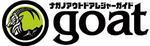 logo-goat_green-02.jpg