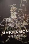 makuhari0020.jpg