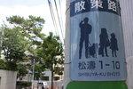 shibuya0001.jpg