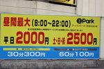 shibuya0006.jpg