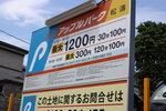 shibuya0010.jpg